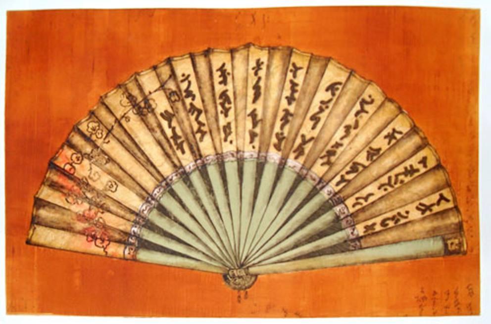 """Il """"Nushu"""" ovvero la lingua delle donne nella Cina imperiale - Quarta  Parete Roma"""